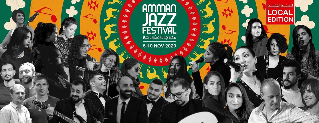 Amman Jazz Festival