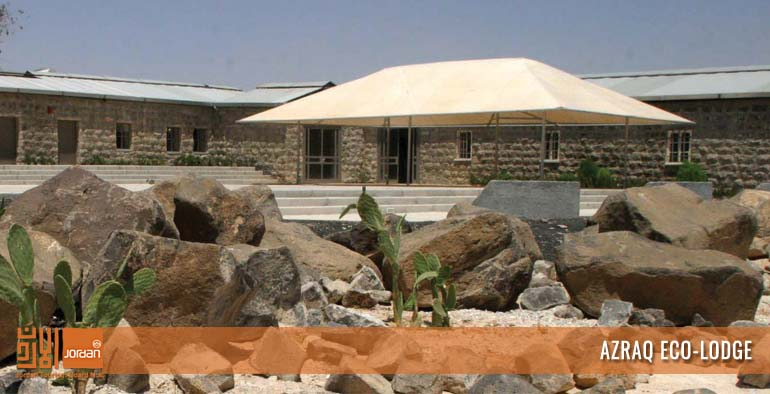 Azraq Eco-Lodge