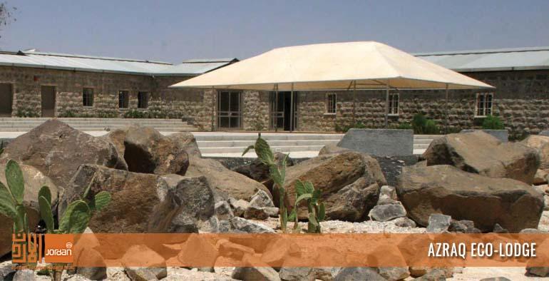 Azraq Eco-Lodge