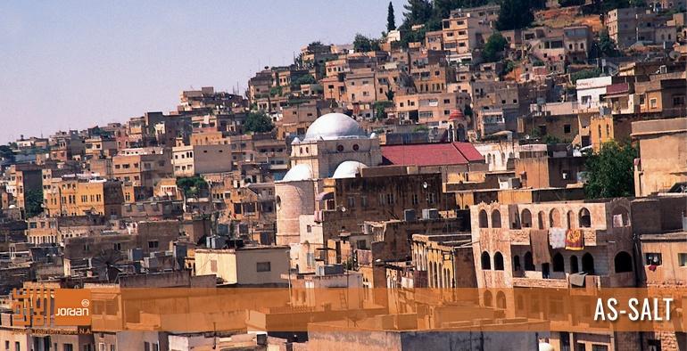 As-Salt Overnight in Amman