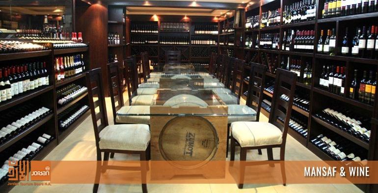 Mansaf and Wine