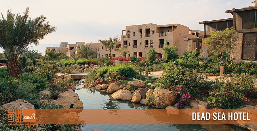 Dead Sea Hotel