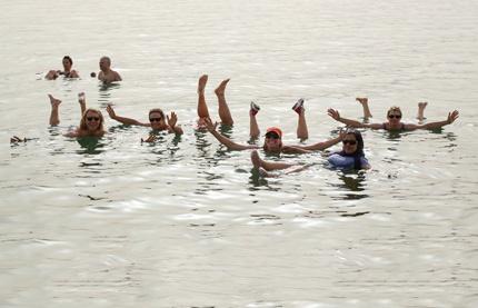dead-sea-pool.png