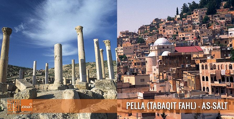 Pella (Tabaqit Fahl) - As-Salt