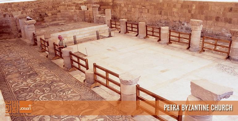 Petra Byzantine Church
