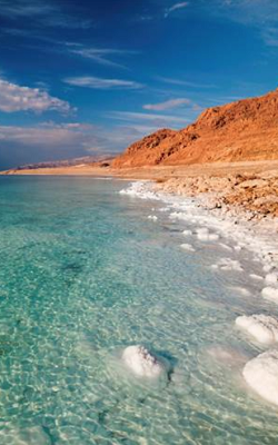 Portrait Image of the Dead Sea