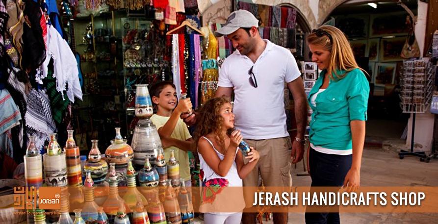 Jerash-Handicrafts-Shop