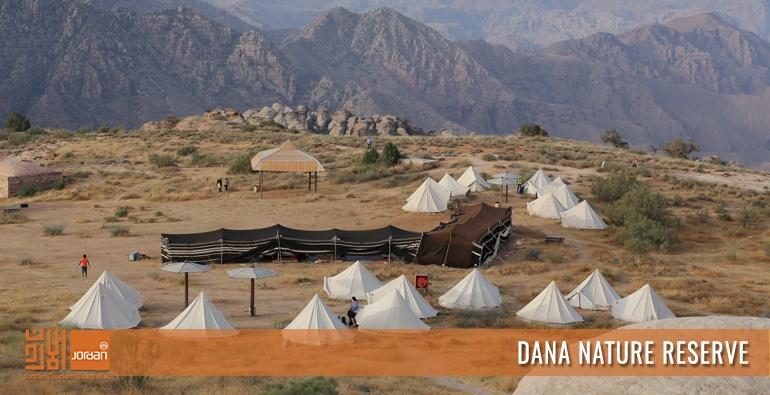 dana_nature_reserve-main