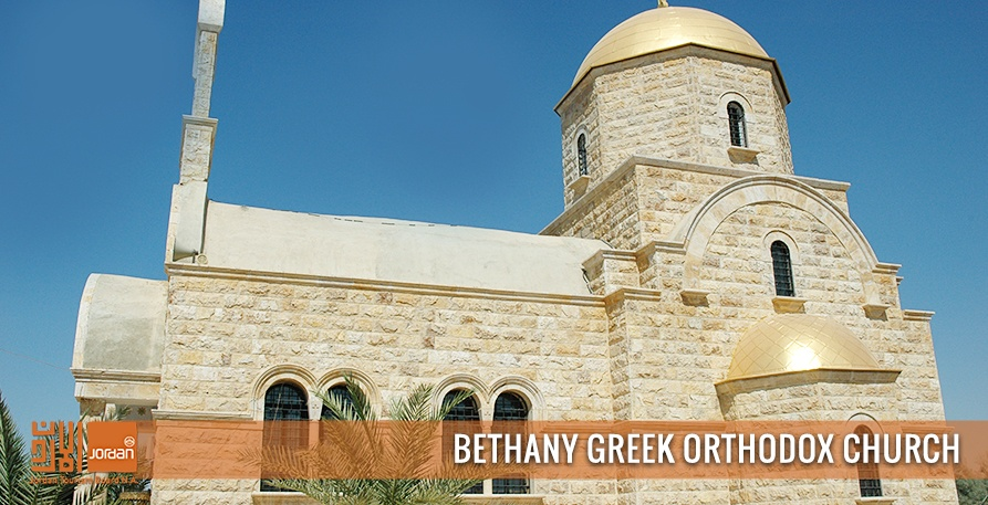 bethany-church